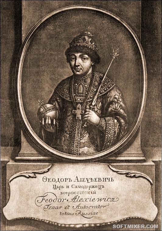 feodor_alekseevich_1760s