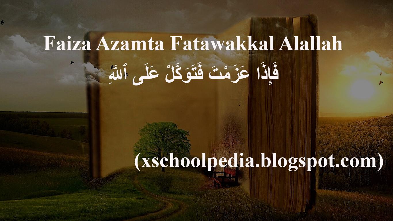 Faidza Azamta Fatawakkal Alallah Artinya