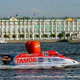 F1 H2O GRAND PRIX OF RUSSIA 2008