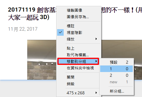 [image%5B39%5D]