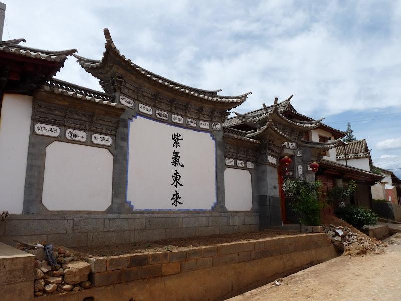 Chine Yunnan Lac LUGU, puis SHA XI - P1240458.JPG