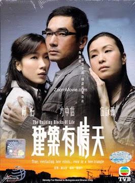 Giữa Ngã Ba Đường (SCTV9)