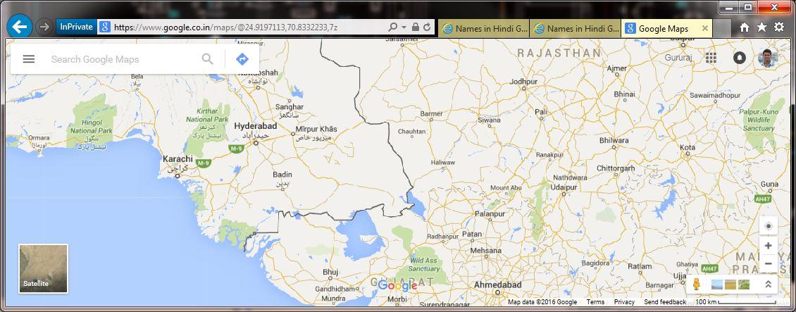 google maps united states, google maps uk, google maps murder, live indian map, google maps street view, google maps navigation, google maps logo, google maps icon, google maps find, google maps car, minecraft indian map, on google indian maps
