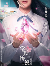 The Legendary School: Three Lives Three Worlds Tao Hua Yuan China Drama