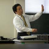 2014 Japan - Dag 2 - IMG_1280.JPG