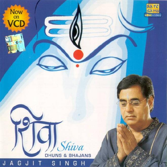 Shiva Dhuns & Bhajans By Jagjit Singh Devotional Album MP3 Songs