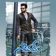 Shivam New  Wallpapers