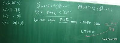 2.3和系統無關的組譯器特性