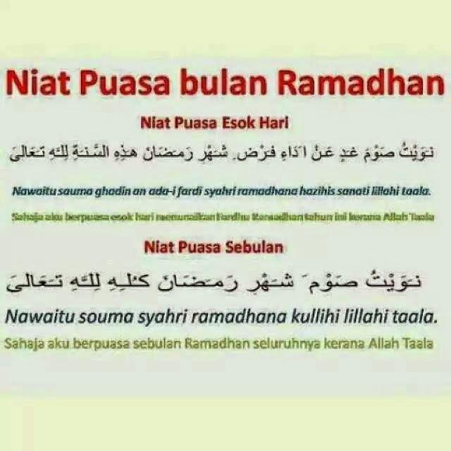 Niat puasa bulan Ramadan.
