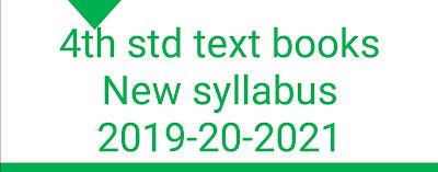 4th std Text books New syllabus