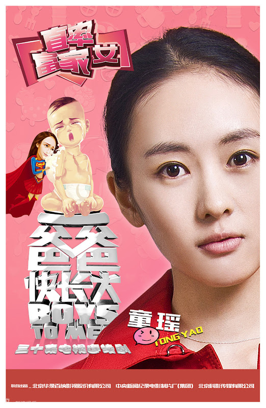 Boys to Men China Drama