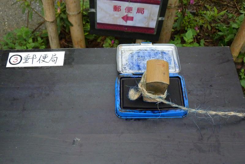 TAIWAN. Seediq Bale decor du film (qui est maintenant ferme) - P1110342.JPG