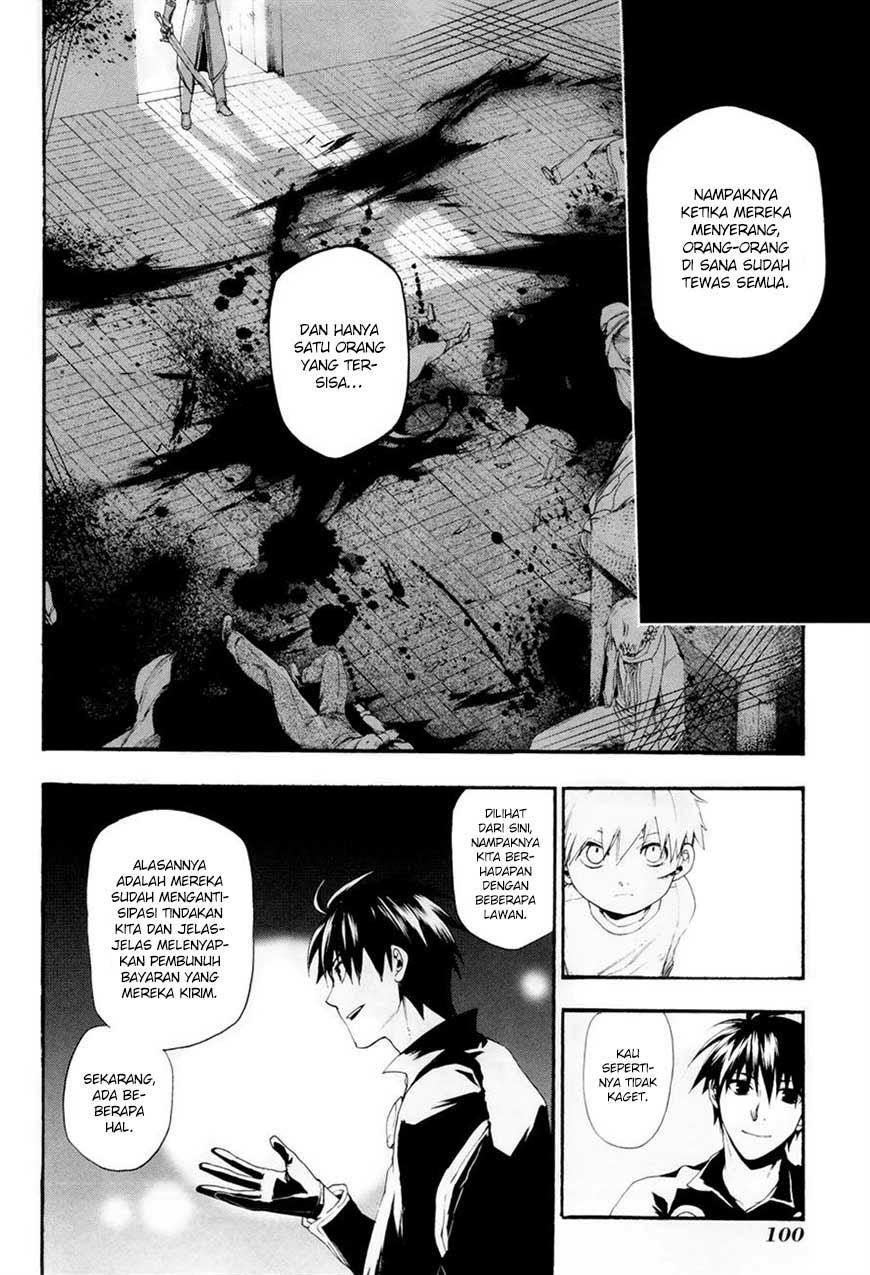 Rain: Chapter 14 - Page 7