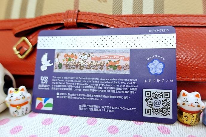 4 台新銀行x RICHART @GoGo悠遊御璽卡