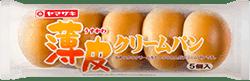 薄皮クリームパン 5個入