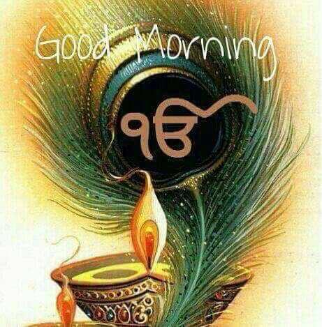 Sikh Guru Good Morning Images - Whatsapp Images