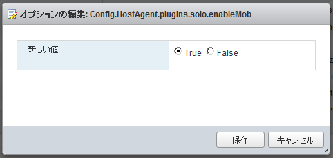 enable_mob_enabled_dialog.png