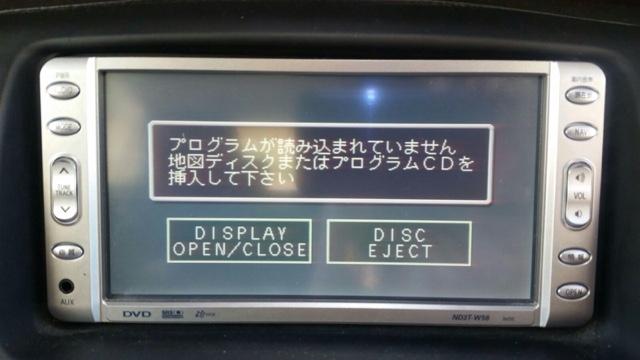 NavigationDisk | Car Radio Unlock | 日本のカーラジオロック解除ソリューション blogger-image-817303350 Nd3t w56 radio unlock and insert map disk latest software available Brands