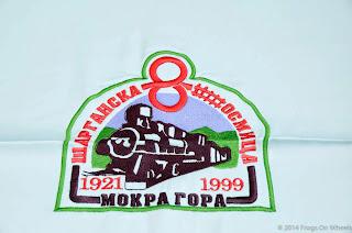 D0165 (40)-FOW-Serbia