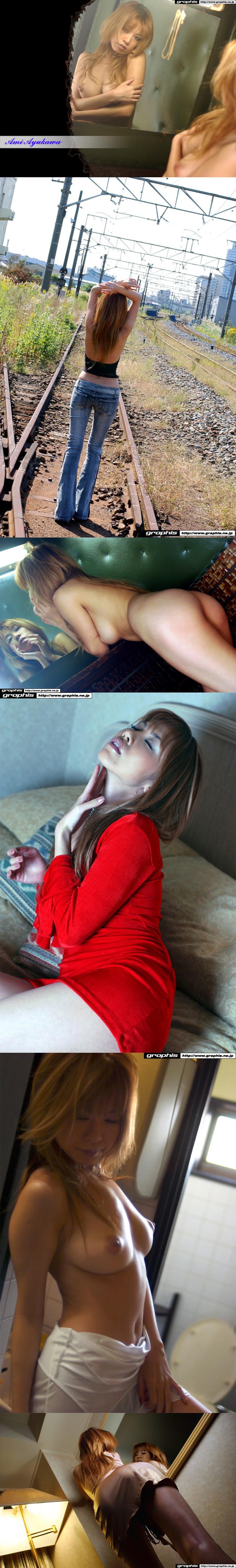 Graphis  Gals No.047 Ami Ayukawa 鮎川あみ Success - Girlsdelta