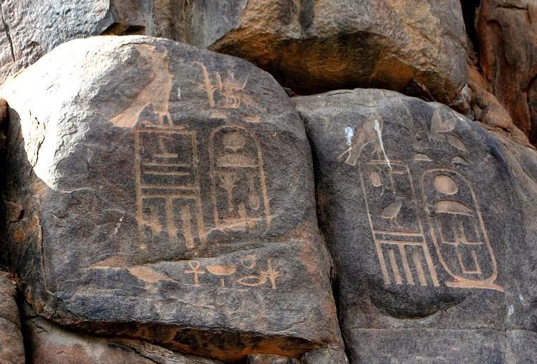 sehel-inscriptions-inc-senusret-iii