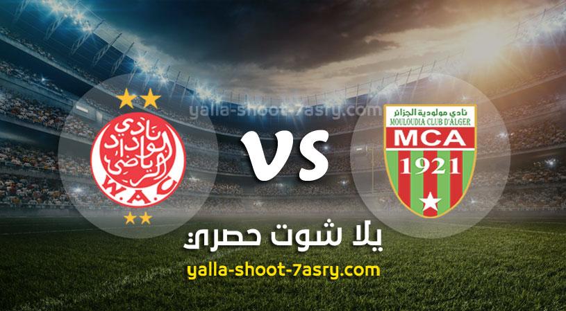 مباراة مولودية الجزائر والوداد الرياضي