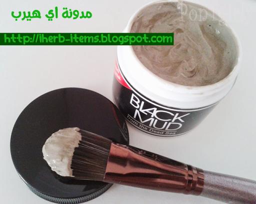 قناع طين البحر الميت الطبيعي للوجه من اي هيرب  Sea Minerals, Black Mud, All Natural Facial Mask, 3 oz