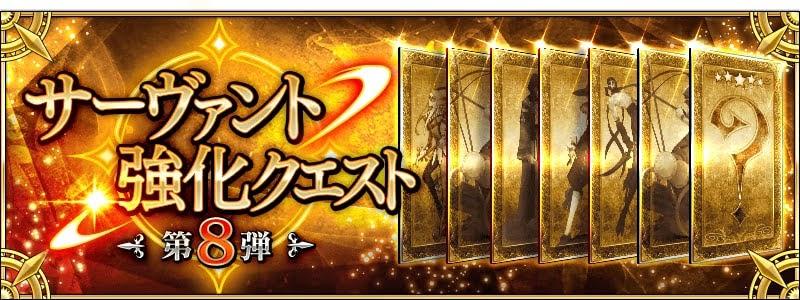 info_banner.jpg