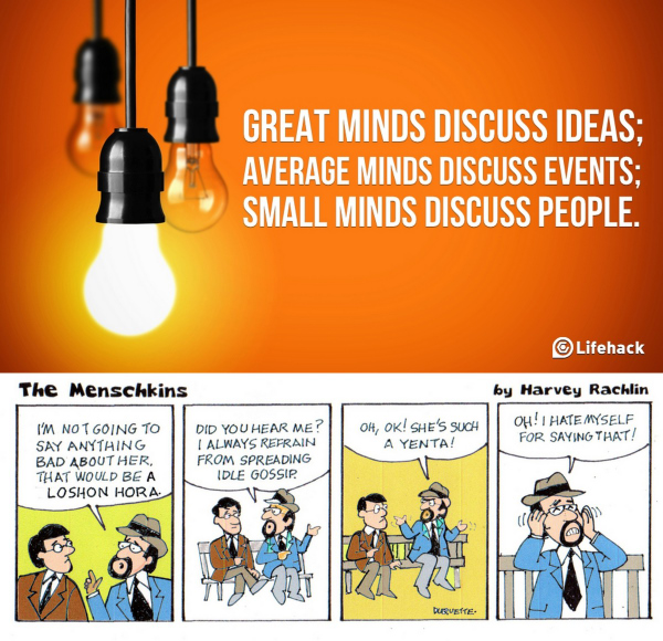 Great-minds-vs-yentas.jpg