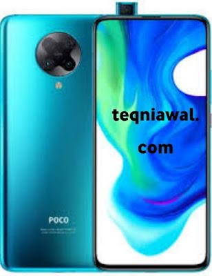 Xiaomi Poco F2 Pro - هواتف شاومي 2021