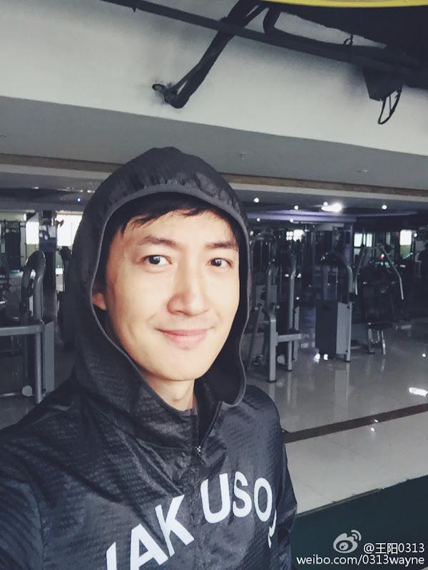 Wang Yang China Actor