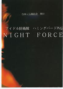 Idol Defence Force Hummingbird Gaiden – NIGHT FORCE