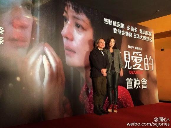 2015.03.09_THƯƠNG YÊU NHẤT - Họp báo giới thiệu phim tại Đài Loan