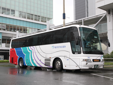 名鉄バス「さぬきエクスプレス名古屋号」 2801 高松駅到着