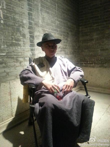 Ji Chenmu China Actor