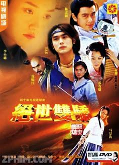Long Hổ Phá Thiên Môn - The Legendary Siblings 2 (2002) Poster