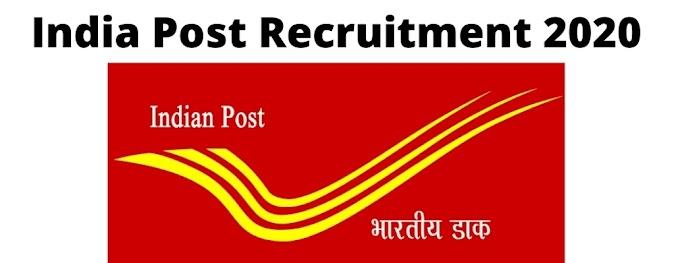 পাঁচ হাজারেরও বেশি শূন্যপদে লোক নিচ্ছে ভারতীয় ডাক বিভাগ! অনলাইনে আবেদন করুন আজই (Indian Post Office Requirement)