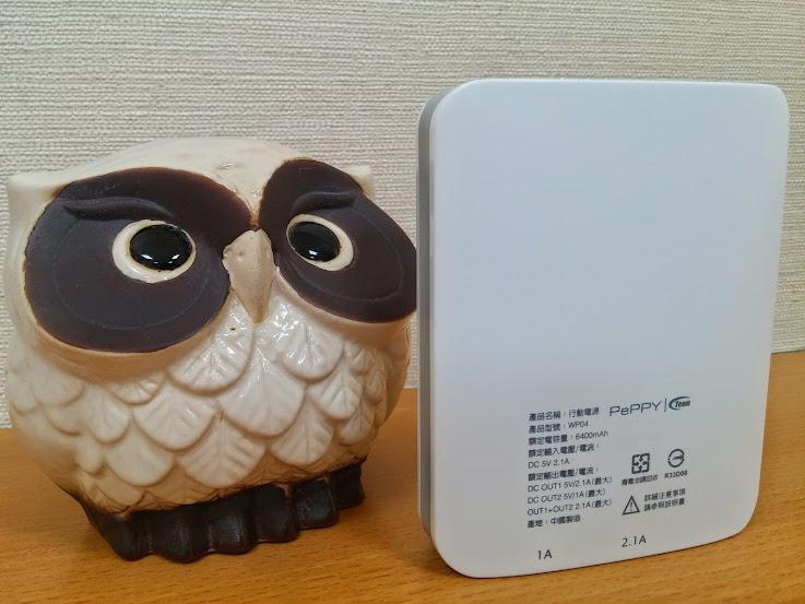 【開箱】潔白樸實的外觀,內涵深厚的十銓行動電源 PePPY WP04 開箱試用分享