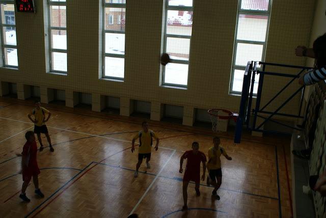 Zawody koszykarskie - DSC05226_1.JPG