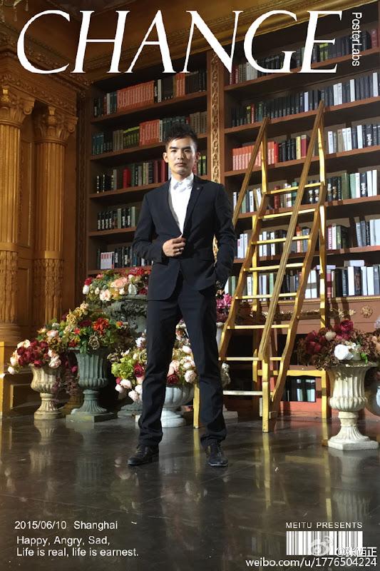 Zhang Xi Zheng  China Actor
