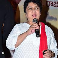 Vaishakam Movie  Trailer Launch (60).JPG