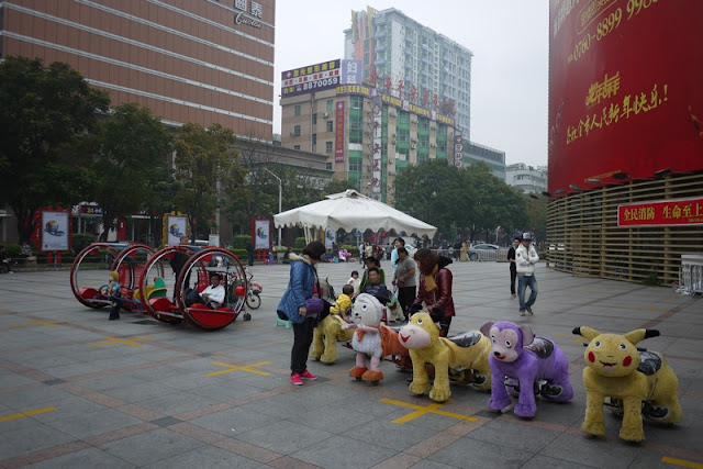 rides for children in Zhuhai, Guangdong