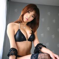 [DGC] 2008.02 - No.540 - Yu Akiyama (秋山優) 038.jpg