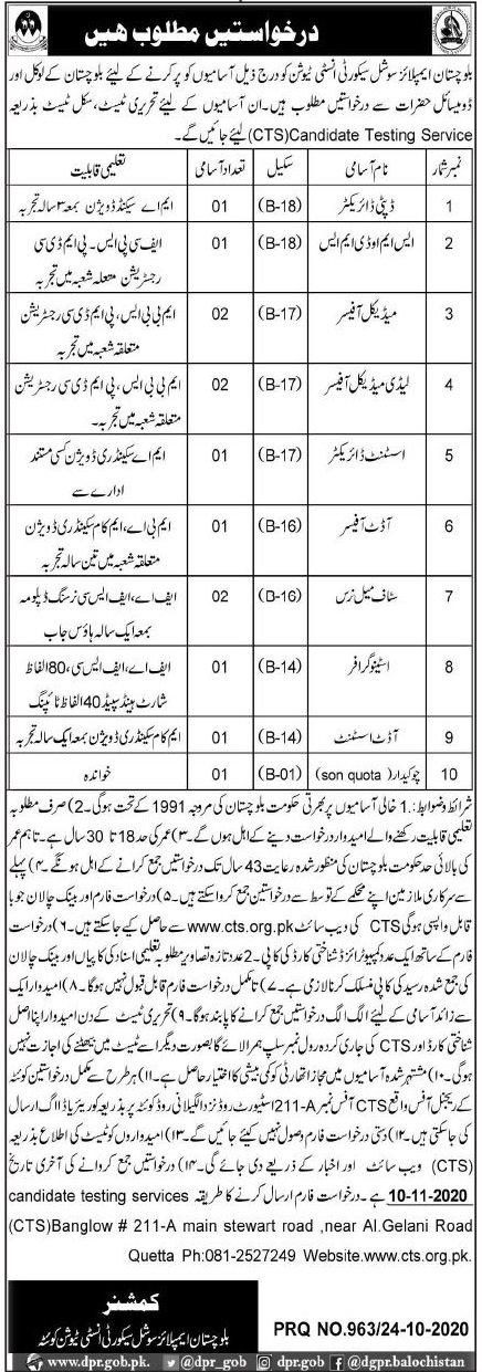 Employees Social Security Institution Jobs 2020