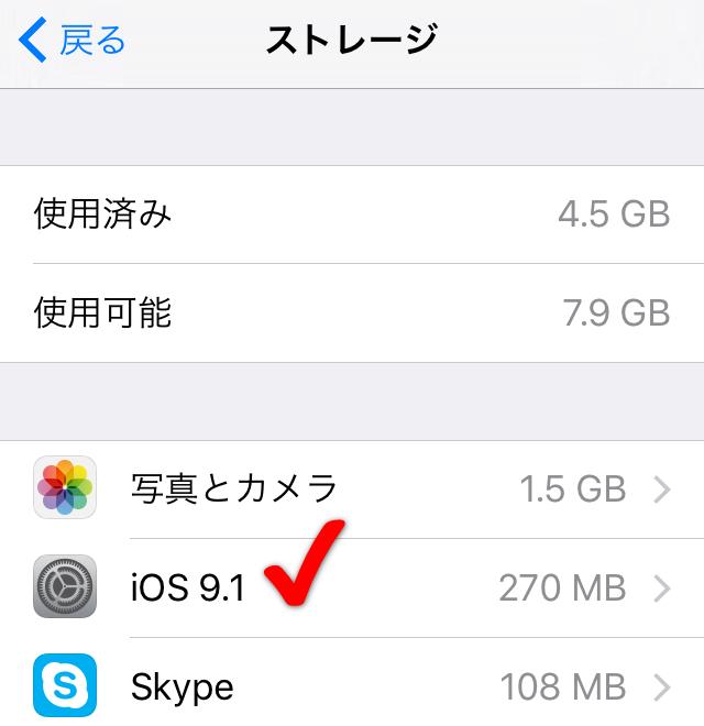 https://lh3.googleusercontent.com/-ZpC8Jye3CZ0/VjAlu1tkNcI/AAAAAAAAm_Y/eKF0uniLTFk/s800-Ic42/How-to-remove-iOS-Software-Update-download-from-iOS-devices_02.jpg
