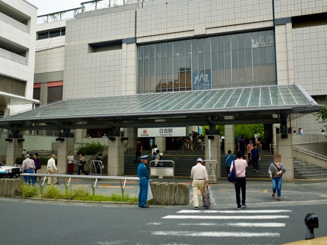日吉駅西口の外観