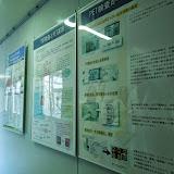 2014 Japan - Dag 3 - danique-DSCN5632.jpg