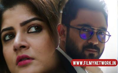 Dujone Bengali Web series Trailer
