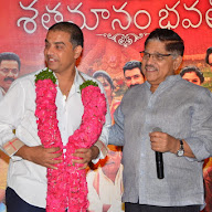 shatamanambhavati Apreciation Meet by Allu Academy of Arts (1).JPG