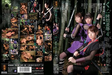 SSPD-060 Iga And Koga Female Ninja Fate: Torture And Violated